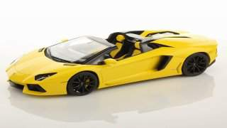 Lamborghini LP700 Roadster Hire