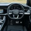 Audi Q7 Hire London